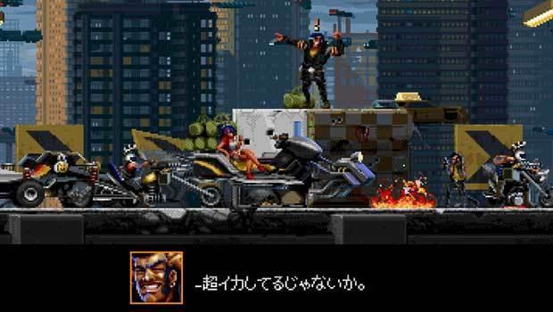 Huntdown__game_image36.jpg