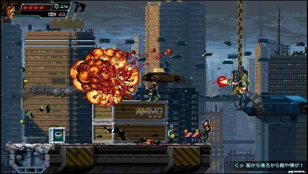 Huntdown__game_image35.jpg
