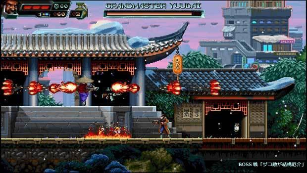 Huntdown__game_image57.jpg