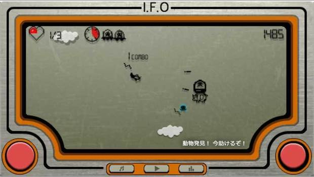 IFO_game_6.jpg