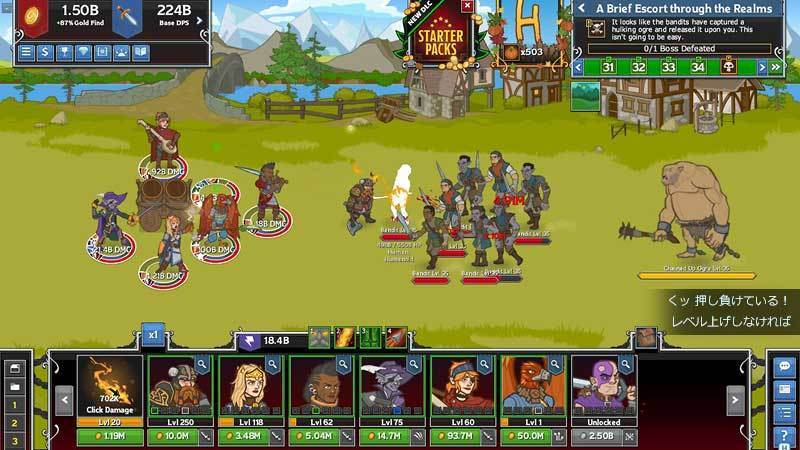 Idle_Champions_of_the_Forgotten_Realms__img06.jpg