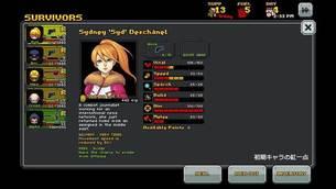 Infectonator_Survivors_18.jpg