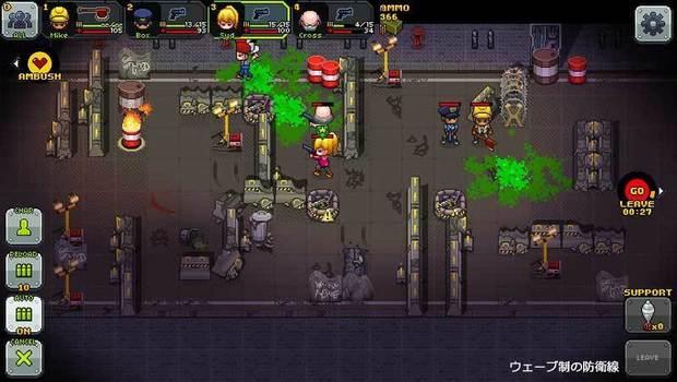 Infectonator_Survivors_19.jpg