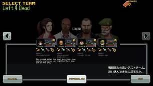 Infectonator_Survivors_24.jpg