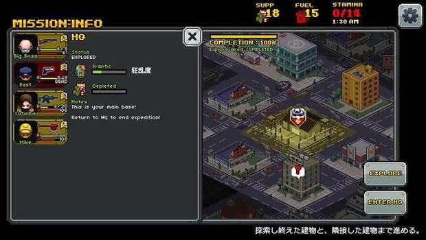 Infectonator_Survivors_8.jpg