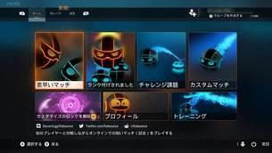 KABOUNCE-menu.jpg