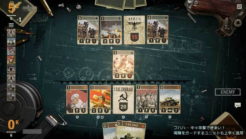KARDS__The_WWII_Card_Game_image09.jpg