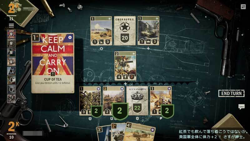 KARDS__The_WWII_Card_Game_image10.jpg