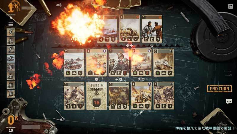 KARDS__The_WWII_Card_Game_image16.jpg
