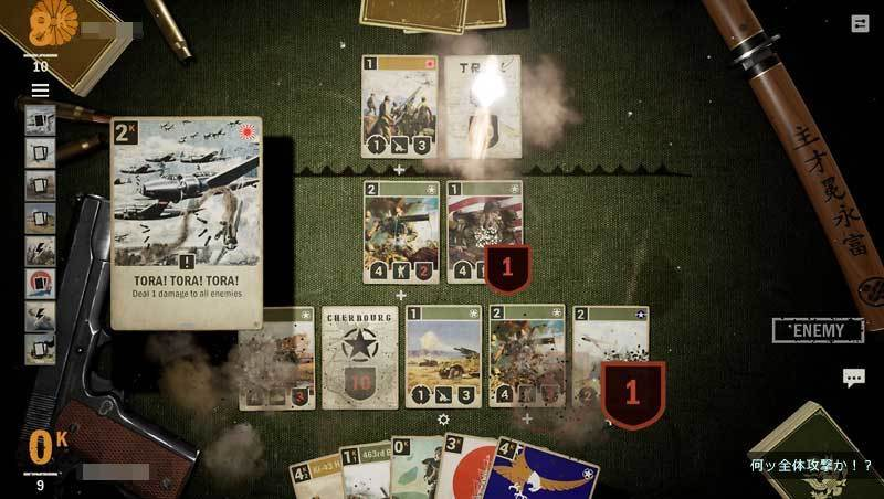 KARDS__The_WWII_Card_Game_image17.jpg