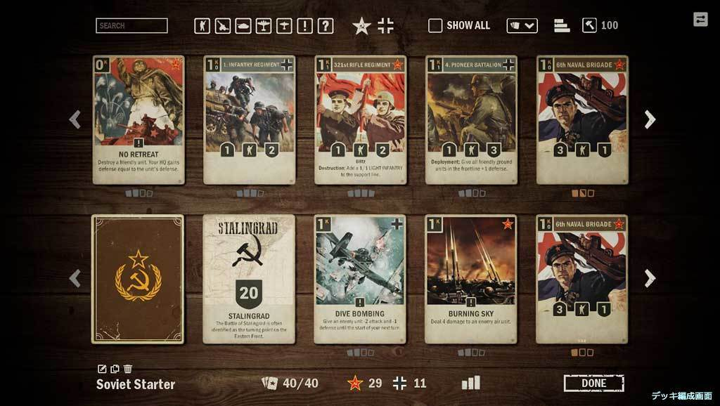 KARDS__The_WWII_Card_Game_image19.jpg