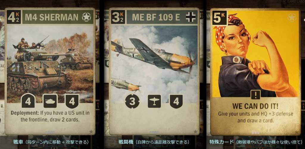 KARDS__The_WWII_Card_Game_image20.jpg
