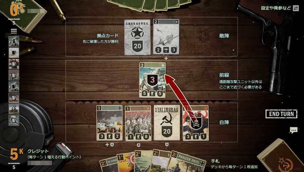 KARDS__The_WWII_Card_Game_image23.jpg