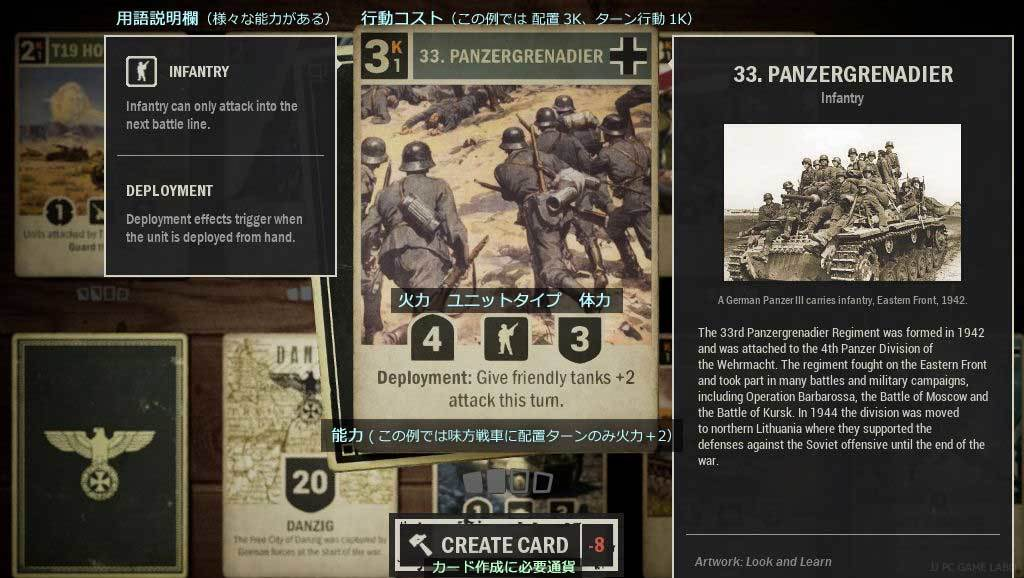 KARDS__The_WWII_Card_Game_image25.jpg