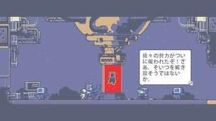 KUNAI_game_image2.jpg