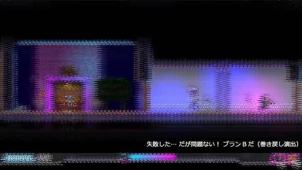 Katana-ZERO-28.jpg