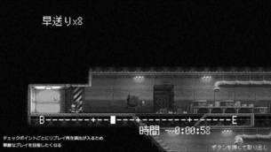 Katana-ZERO-33.jpg