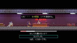 Katana-ZERO-7.jpg
