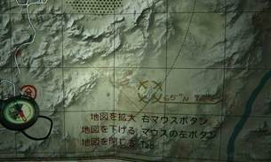 Kholat_jp_2.jpg
