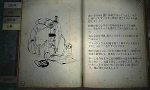 Kholat_jp_3.jpg