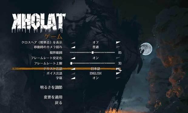 Kholat_jp_5.jpg