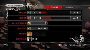 Killer_is_Dead_10.jpg