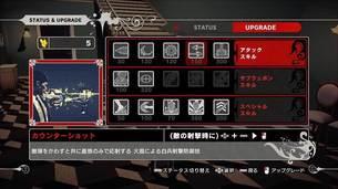 Killer_is_Dead_9.jpg