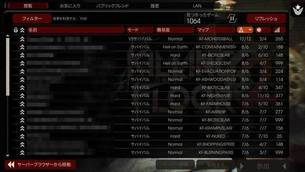 Killing_Floor_2__img7.jpg
