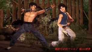Kings_of_Kung_Fu25.jpg