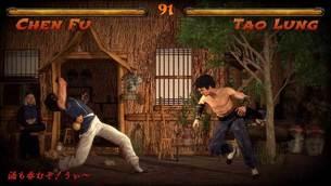 Kings_of_Kung_Fu3.jpg