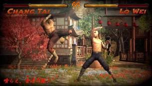 Kings_of_Kung_Fu4.jpg