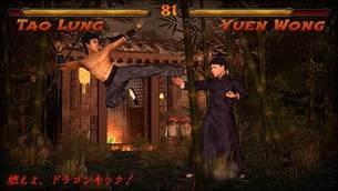 Kings_of_Kung_Fu5.jpg