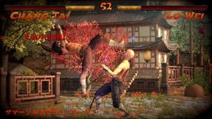 Kings_of_Kung_Fu6.jpg