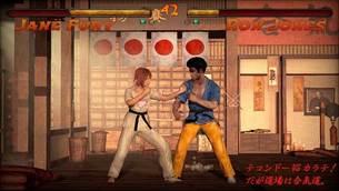 Kings_of_Kung_Fu7.jpg