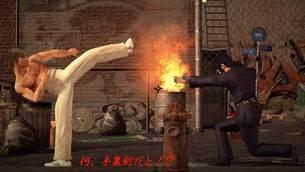Kings_of_Kung_Fu8.jpg