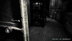 Layers_of_Fear_2__image06.jpg