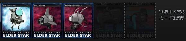 Legacy-of-the-Elder-Star-card.jpg