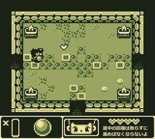 Legend-of-Ball-game04.jpg