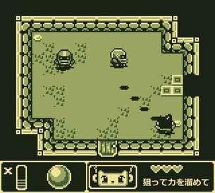 Legend-of-Ball-game09.jpg