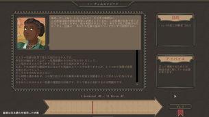 Lethis__Path_of_Progress__image01.jpg