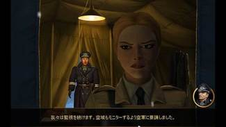 Lost_Horizon__game_image04.jpg