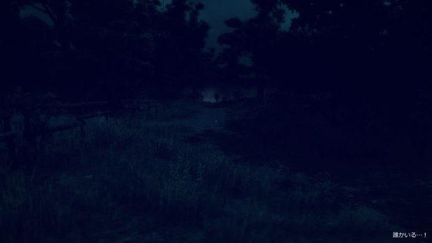Lumber-Island-1.jpg