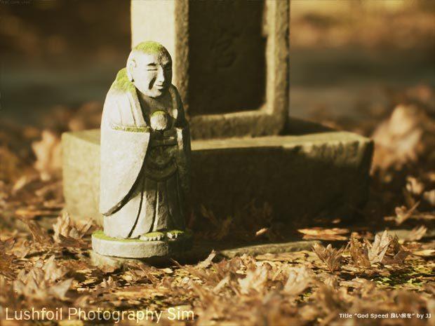 Lushfoil Photography Sim yamadera photo01.jpg