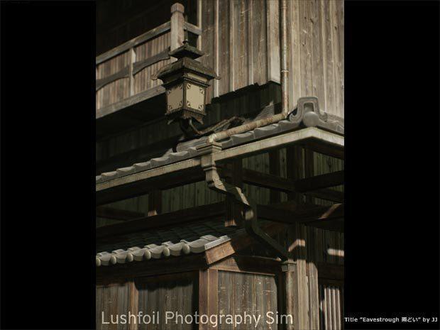 Lushfoil_Photography_Sim__yamadera_jj_photo02.jpg