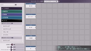 Main Assembly_image01.jpg