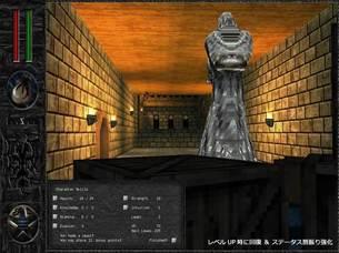 Malevolence_game5.jpg