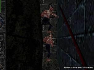 Malevolence_game8.jpg