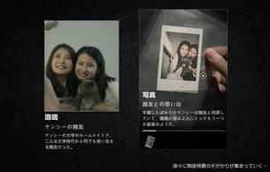 Memories_img6.jpg