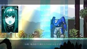 MetalUnit__ea_image1.jpg