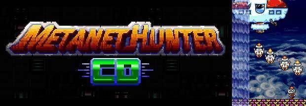 Metanet-Hunter-CD.jpg